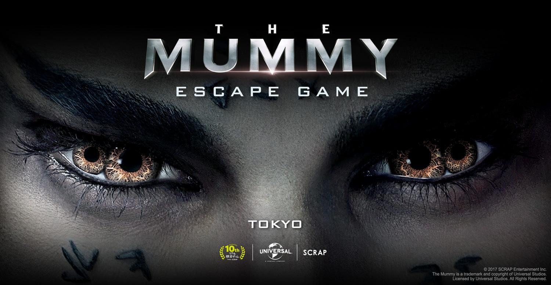 mummy_escape_horizontal_tokyo_copy