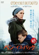dvd-rental_jkt_m