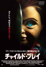 dvd_rental_cp_kesyoshi_1018_ol_m
